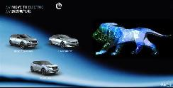 主打新能源 曝东风标致2020年新车规划
