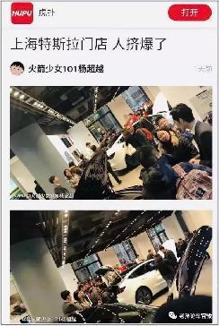 特斯拉上海热销,会不会引爆中国电动汽车市场?