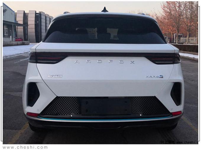 北汽ARCFOX纯电SUV即将开卖 竞争比亚迪唐EV-图1