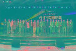 """""""与砥柱者击水中流""""——2019年中国汽车年度盛典圆满收官"""