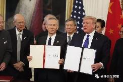 【老孙论车】中美签署第一阶段经贸协议将给中国汽车市场带来什么影响?
