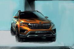 2月5日亮相 斯柯达新概念车预告图发布