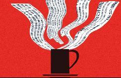 以咖啡和茶代酒,2019