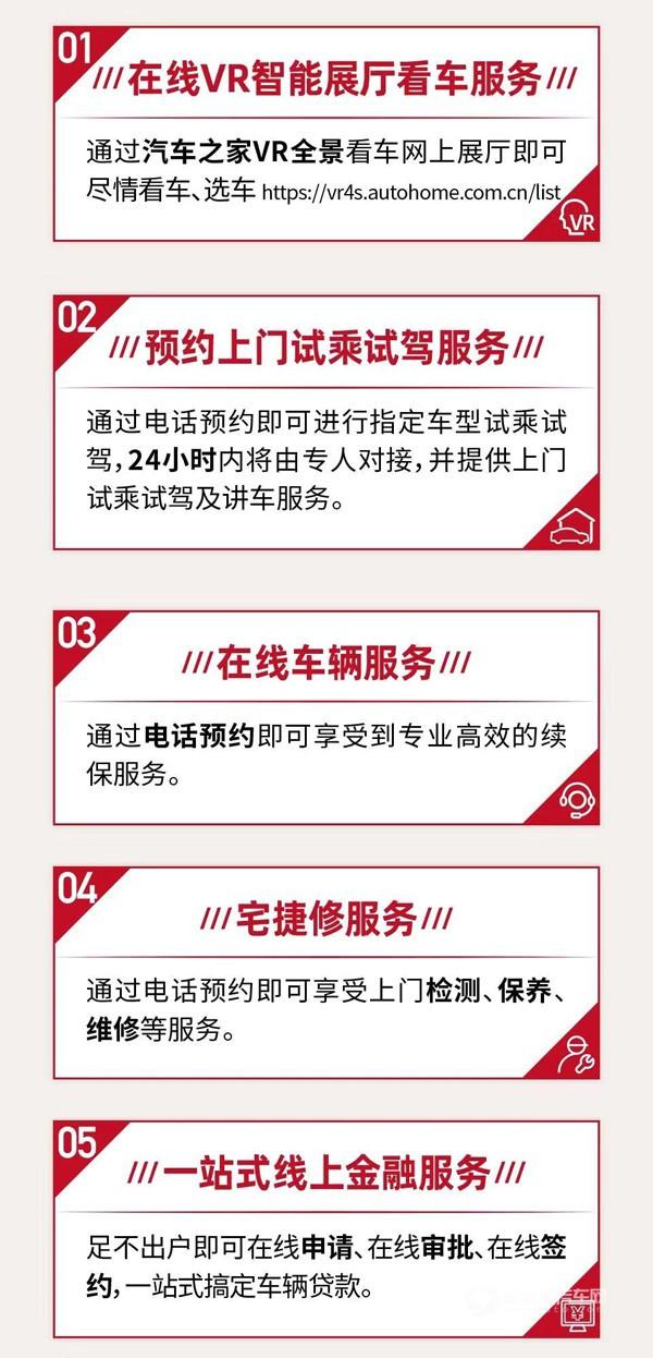 驰援防疫前线,北汽集团携手BEIJING®品牌等10家单位再捐1700万