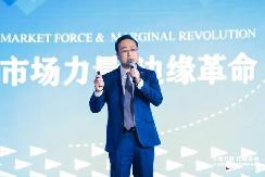 特来电赵健:新能源车如何用新能源电