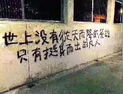 武汉前线的滴滴司机嚎啕大哭! 不愿居民送锦旗