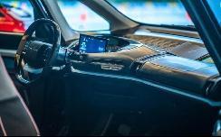 雪铁龙发布纯电新车预告图,预计2月27日全球首发