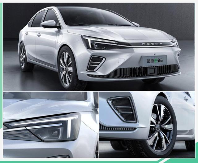 全新Ei6/i5 CROSS等 上汽荣威2020年新车规划