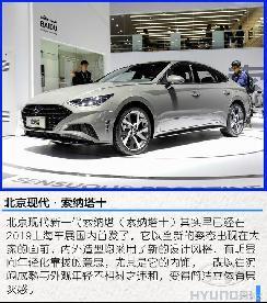 两款纯电车将上市 2020年现代/起亚国产新车前瞻