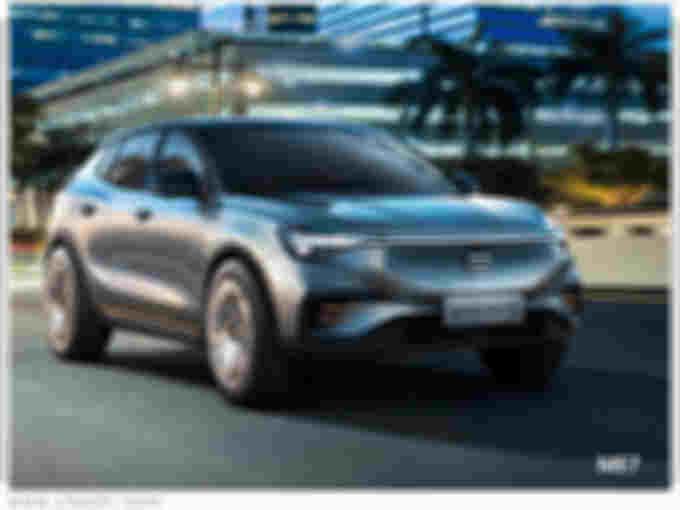 天际汽车拟推7款新车 新SUV与比亚迪宋Pro同级-图2