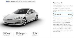 特斯拉OTA升级 Model S、Model X续航增加