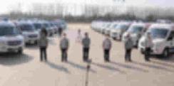 福田汽车:追加捐赠20台图雅诺负压救护车支援武汉 【图】