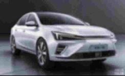荣威高颜值纯电动轿车曝光,续航超600公里,北京车展亮相! 【图】