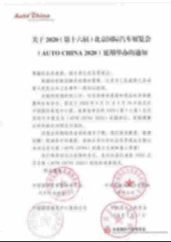 """北京车展延期举办,这三款新能源车有望""""同台竞技""""! 【图】"""
