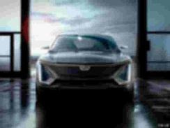 凯迪拉克或将于4月推出首款纯电动车 【图】