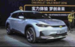 雪佛兰新车预告 畅巡将于明日上市 【图】