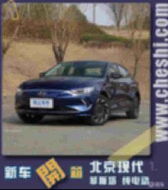 DS发布旗舰轿车DS9,1.6T插混动力,车长近5米 【图】