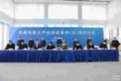 蔚来中国总部项目落户合肥 江淮蔚来EC6量产项目启动 【图】