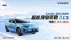 预售价15.5万元起 江淮iC5开启线上预售 【图】