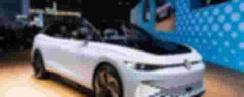 续航665km,或取代帕萨特 大众汽车将推ID.5纯电动中级车 【图】