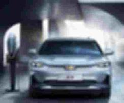 雪佛兰首款电动汽车,续航里程达410公里,起售价仅16万 【图】