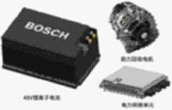NIO电动SUV EC6 于合肥JAC-NIO高级制造中心投产 【图】
