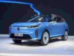 奔腾纯电动SUV下月预售,或20万起,续航里程450km 【图】