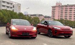 A级纯电新选择! Model 3同款电池,江淮iC5续航530km