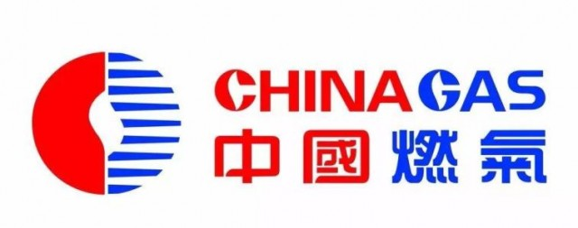 中国燃气拟投11.52亿建电动汽车及电动自行车充电桩项目