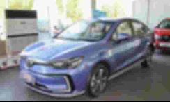 北汽EU5这款车怎么样?值得入手吗? 【图】