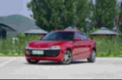 七问零跑S01:造型不如美人豹的电动跑车卖给谁? 【图】