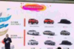 东风雪铁龙2019年新车规划 新C3-XR投放/主力车型升级国六 【图】