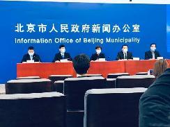 北京发布全市共享单车日均消毒约23.7万车次