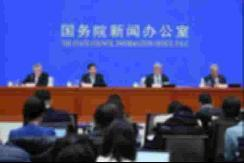 盘点 2020中国各地新能源汽车政策 【图】