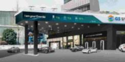 韩国计划在加油站中建快速充电桩,是你希望的模式么? 【图】