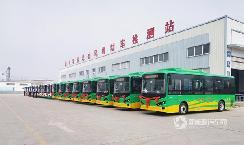 首批BYD电动公交上岗,西吉公交电动化实现新突破