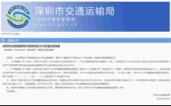 深圳4月新增1万个新能源指标,颜值与实力兼具的腾势X考虑一下? 【图】