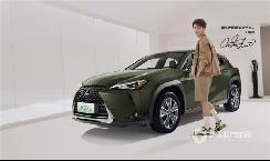 一台拥有雷克萨斯属性的电动车 UX300e正式上市