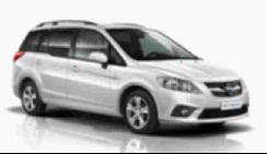 海马普力马EV纯电动车上市 售21.68万元 【图】