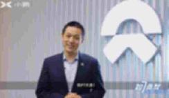 """小鹏P7终于上市:2万块的选装包,比23万的起售价""""香""""多了 【图】"""