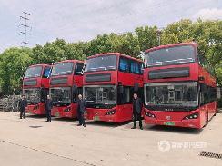"""旅游""""新地标"""",上海首支纯电动双层观光巴士正式运营"""