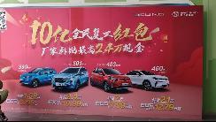 北京电动汽车市场调查:价格战已打响