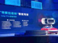 5万左右电动汽车2019,EC200年轻化风格 【图】
