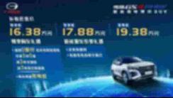8款新车上市:雷克萨斯UX300e、探岳GTE、小鹏P7谁更凶猛? 【图】