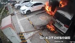 导致三车报废 郑州日产帅客新能源自燃