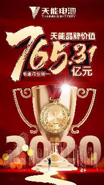 """【重磅】""""不止好看""""——新日青春旗舰新品XC Mini&C5京东直播首发仪式来了"""