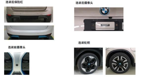 宝马终于官宣首款纯电动汽车iX3,有望同步面向海外市场