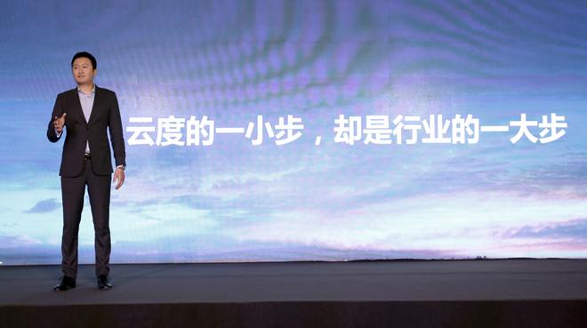新车推荐丨汉唐商用车骏咖即将发布!