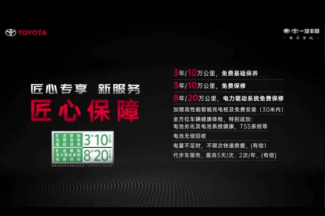 小蛮腰电动版补贴后售价22.58-25.38万元 奕泽E进擎正式上市