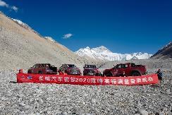 预售16万起,长城炮越野版助力珠峰登顶成功,中国皮卡还得看它